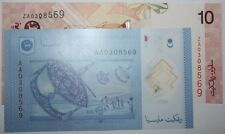 (PL) RM1 AA RM10 ZA 0308569 UNC ZETI & ALI ABU HASSAN SIGN LOW SAME NUMBER