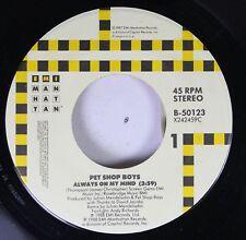 Rock 45 Pet Shop Boys - Always On My Mind / Do I Have To? On Emi-Manhattan Recor