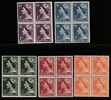 1953 QUEEN ELIZABETH II BLOCKS 4 FULL SET PRE-DECIMAL STAMPS FRESH MUH #S17.4