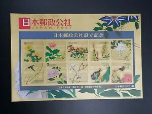Japan 2003 Flowers sheet of 10 beautiful Mint stamps