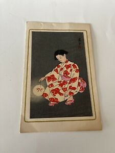Japanese Watercolor Woodcut Vintage Signed Colorful Young Girl