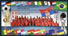 0815 SERBIA 2015 - World Football Champions U-20 New Zealand - Flags - MNH S/S