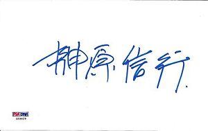 Nobuyuki Sakakibara Signed 5x8 Index Card PSA/DNA COA Pride FC MMA Owner Auto'd