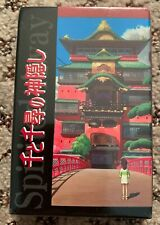Spirited Away Pack of Cards - Studio Ghibli