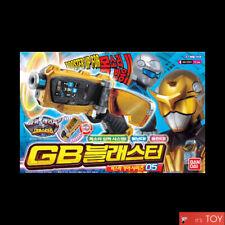 Bandai Power Rangers GO BUSTERS Gear 05 GB MORPHIN BLASTER Morpher Gun Phone set