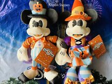 2020 Disney Parks Mickey & Minnie Mouse Halloween Magician & Witch Plush Set