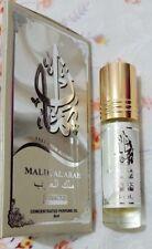 Malik Al Arab 6 Ml por Eman Creations concentrado sin alcohol Aceite De Perfume/Attar
