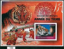 TOGO - ERROR, 2010 IMPERF SHEET: Chinese year of  the Tiger, Wild Animals, Fauna