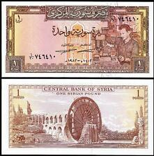 SYRIA 1 POUNDS 1982  UNC P.93e