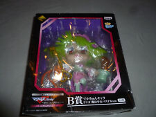 NEW IN BOX ICHIBAN MACROSS FRONTIER RANKA LEE FIGURE BANPRESTO KUJI PASTEL MAGIC