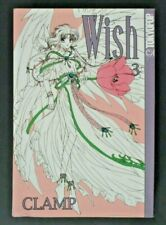 Tokyopop Manga Wish 3 by Clamp Pre Owned