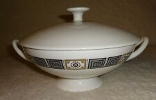 Wedgwood Asia Black -Round Footed Vegetable Bowl - Leigh Shape Bone China R24288