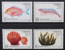 CHINA 1992 Offshore Breeding Projects: Fish Prawns. Set of 4. MNH. SG3791/3794.
