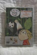 CHARLIE AND LOLA BBC DVD CHINESE W/ENGLISH SUBTITLES I AM GOING TO SAVE A PANDA