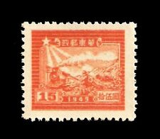 China 1949 Train and Postal Runner Mnh