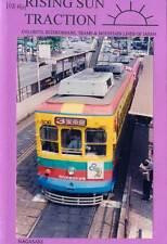 Rising Sun Traction of Japan DVD Trams Streetcars Romance Care Rack Trains