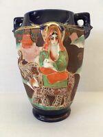 Antique Vase Satsuma Moriage Relief ELEPHANT Immortal Cobalt Blue Raised Trunk