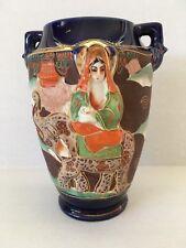 Satsuma Moriage Antique Vase Relief ELEPHANT Immortal Cobalt Blue Raised Trunk