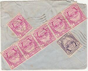 Burma: Airmail Cover to Northampton