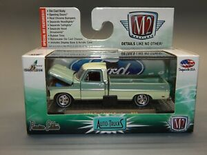 1969 Ford F250 Pick Up Two Tone Green 3/4 ton M2 Machines Spring Blowout MIP