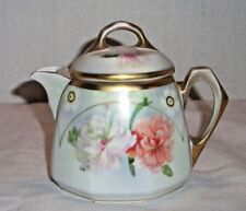 J.S.V. GERMANY CREAMER WITH LID