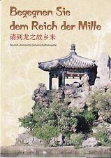 BRD Bund Erinnerungsblatt EB 3 1998 MiNr. 2007 + 2008 Reich der Mitte