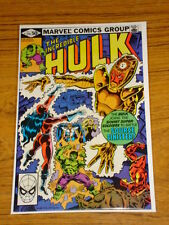 INCREDIBLE HULK #259 VOL1 MARVEL COMICS MAY 1981