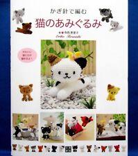 Crochet Cute Cat Amigurumi /Japanese Knitting Craft Pattern Book Brand New!