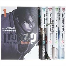 Basilisk-Koga Ninpo cho- VOL.1-5 Comics Complete Set Japan Comic F/S