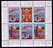 Bulgarien Bl. 81 **, Briefmarken-Messe Essen  1978