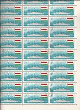 Hungary Full sheet.  SG 2277 (CTO) Danube Commision, and Ships of the Danube