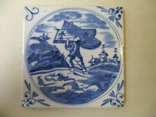 Antique 18th century biblical Delft blue tile (Samson took the doors of the gate