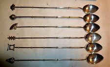 Vintage Sterling Spoon Set - Japan - Decorated Finials