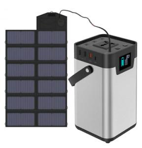 200W portable power station solar generator 54000mah household outdoor power