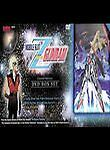 Mobile Suit Zeta Gundam - Limited Edition Box Set (DVD, 2004, 11-Disc Set) NEW