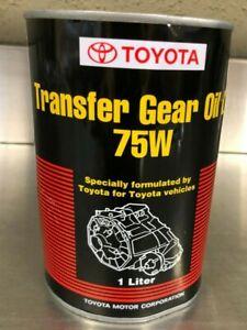 TOYOTA/LEXUS TRANSFER GEAR OIL LF 75W 08885-81080