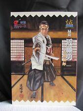 "Alfrex Jidaigeki Real Action Samurai TOSHIRO MIFUNE 12"" Action FIgure"