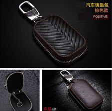 Quality Brown Universal Auto Car Key Bag Chain Holder Case Purse Genuine Leather