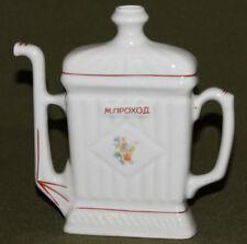 Vintage hand made porcelain pitcher