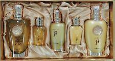 [Dabin Shop] The History of Whoo Cheongidan:Kun HwaYang Skin Lotion Gift Set!!