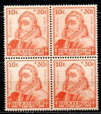 PLANTIN - numéro 601 neuf en bloc de 4 timbres - cote 7,00 euros.