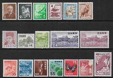 More details for japan - 1952 - definitives set of18 -  mm - sg 653/670 - cat £250