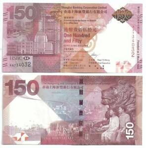 Hong Kong $150 Commemorative Banknote UNC 2015 with Folder