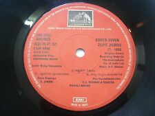 LAKSHMANA REKHA  A T UMMER MALAYALAM FILM rare EP RECORD 45 vinyl INDIA 1983