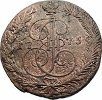 1775 CATHERINE II the GREAT Antique Russian 5 Kopeks Coin Saint George i72114