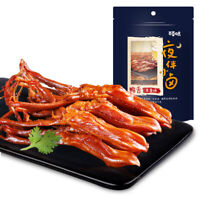 2 Packs of Dried Marinated Duck Tongue Wenzhou Chinese Snack 百草味 酱香鸭舌头 (100g*2)