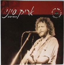 RARE ARIC SINAI - BEST OF 1977-2002 - 36 SONGS 2-CD SET  ISRAELI SINGER - IMPORT