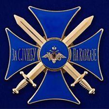 "Russian AWARD ORDER МЕДАЛЬ - Badge ""For service on Caucasus"" (blue)"