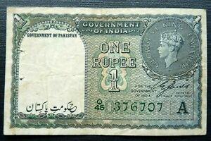 PAKISTAN - OVERPRINT ON INDIA 1 RUPEE P1 1948