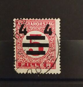 Hungary 1926 Postage Due Fine Used  n344